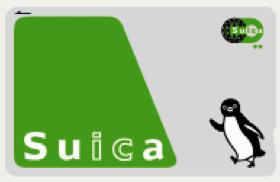 Suica card image